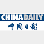 China Daily – Young dominate tour market