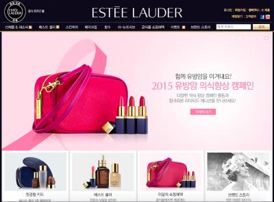 Estee-Lauder-Korean-ecommerce-e1445873126343