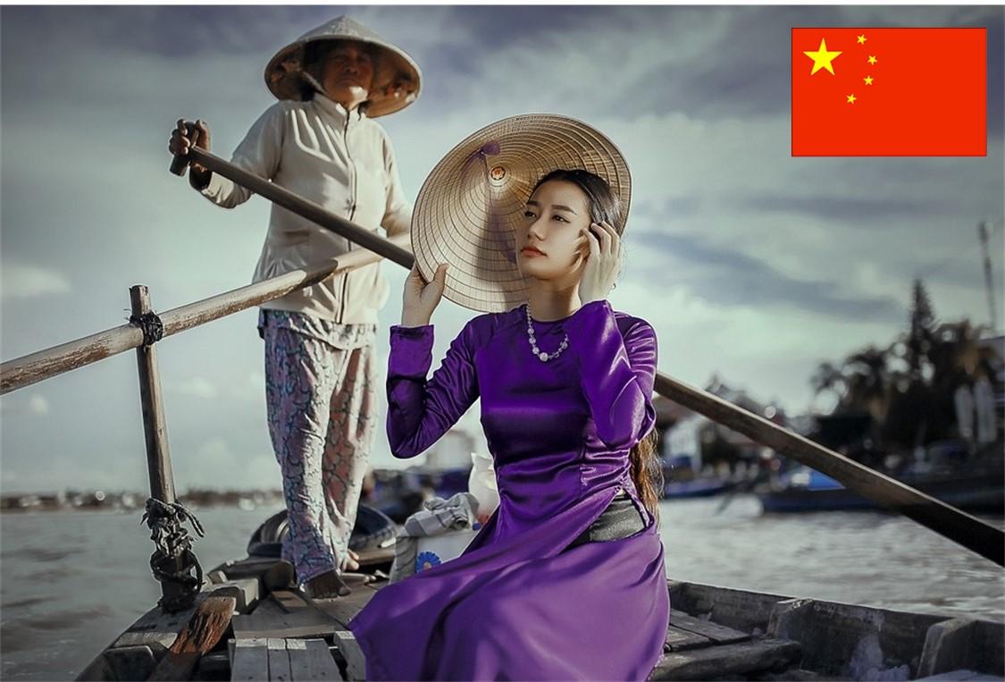 China: Travel Consumer Report 2016
