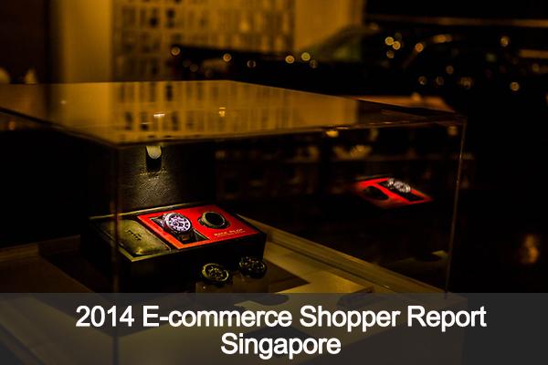 Singapore: E-commerce Shopper Report 2014