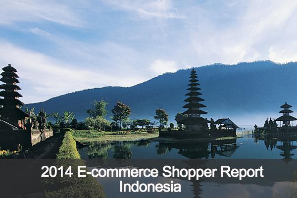 2014 E-commerce Shopper Indonesia Report