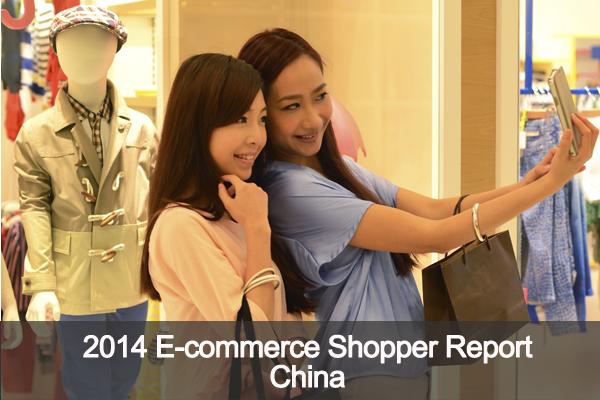 2014 E-commerce Shopper - China Report