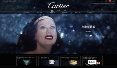 Cartier-Chinese-ecommerce