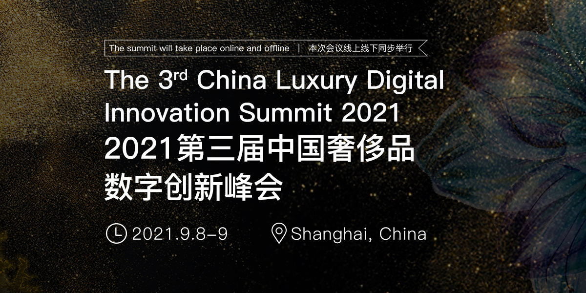 6 Lessons from the China Luxury Retail Innovation Summit